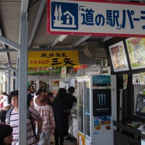 【日本一の道の駅をレポ】道の駅許田 やんばる物産センターを物色してきました 旅行記その1