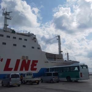おがさわら丸の予約取れず…伊豆大島も断念。そうだ、船で日本1周しよう| 2020年→2021年 年末年始の旅 エピローグ
