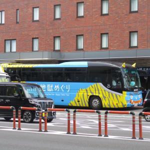 別府からバスで福岡、福岡から沖縄へ!片道6000円|2021年 御船印旅行記 最終話