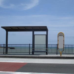 「真実の口と阪神グッズの展示室がある道の駅 | 原付沖縄本島1周2021 旅行記 その7