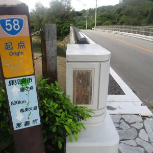 沖縄最北端の奥共同売店と国道58号線の起点。もうすぐ辺戸岬 | 原付沖縄本島1周2021 旅行記 その13