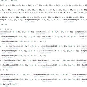 17-5 同一パターン補間のプログラム