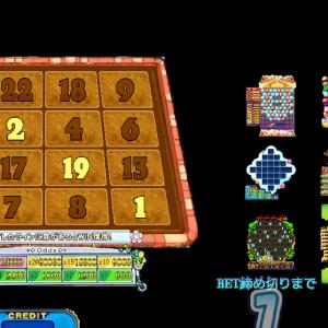 10-2 各ゲームの位置移動(1)