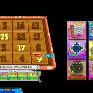 10-3 各ゲームの座標移動(2)