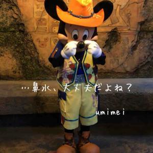 ミッキーが使うマスクの形は特殊らしい😷