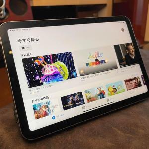 第6世代iPad miniにもやはりホームバーあるんだろうか?