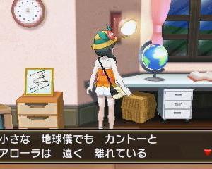 アニメPokémon Evolutions 第2話のリーリエ ハァハァ