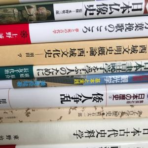 教科書が届きました
