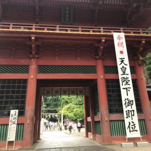 東国三社めぐり1   鹿島神宮