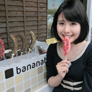 望木聡子アナが可愛い!インスタ画像やカップ・身長は?
