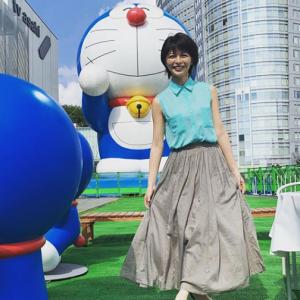 太田景子気象予報士 気になるカップ・身長・大学は?