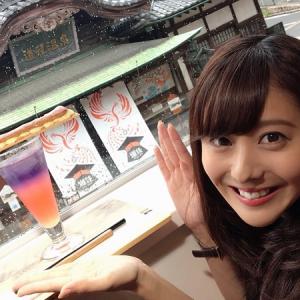 大堀結衣アナが北海道に!愛媛朝日テレビを退社した理由は結婚?