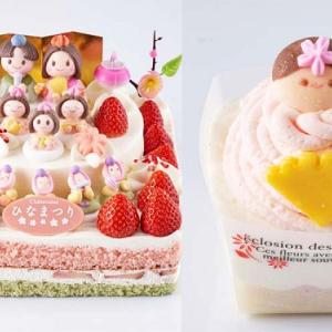 『シャトレーゼひな祭りケーキ2021』の予約はいつから?当日の購入は可能?