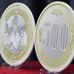 新500円硬貨の発行が延期?いつから発行になるの?