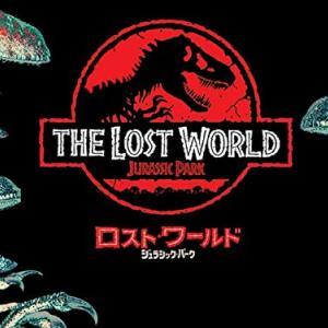 【映画】『ロストワールド ジュラシックパーク』のフル動画を今すぐ無料で視聴しよう!【あらすじ・見どころをご紹介】