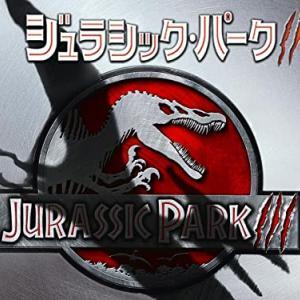【映画】『ジュラシックパーク3』のフル動画を今すぐ無料で視聴しよう!【あらすじ・見どころをご紹介】