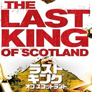 『ラストキング・オブ・スコットランド』無料フル動画を今すぐ視聴する方法【ネタバレなし感想・解説】