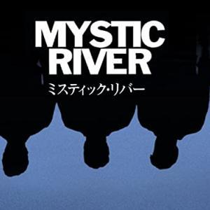 『ミスティック・リバー』無料フル動画を今すぐ視聴する方法【ネタバレなし感想・解説】