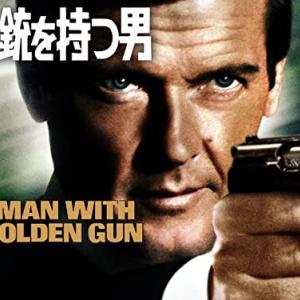 『007/黄金銃を持つ男』無料フル動画の配信情報!今すぐ視聴する方法【見どころもご紹介】