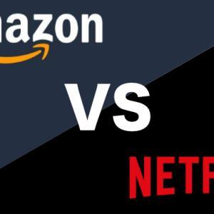 【VOD比較】AmazonプライムビデオとNETFLIXはどっちがオススメ?【違いを徹底解説】