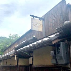 京都のダンディライオン・チョコレート東山一念坂【こだわりのチョコレートを求めて】