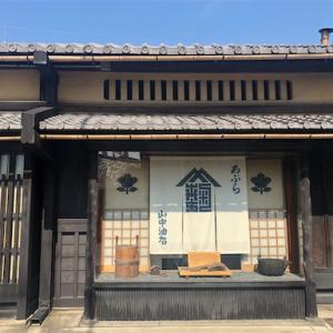 創業200年!京都の老舗油専門店『山中油店』