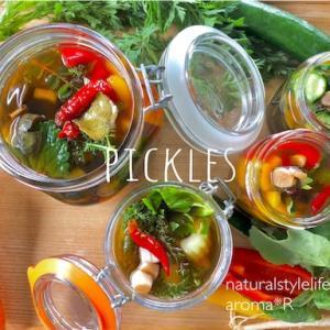 【野菜不足解消】ハーブとスパイスを使って美味しいピクルスを作ろう