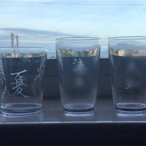 夏休みのガラス書道体験で、ハーブをあしらったオリジナルグラスを作りました。