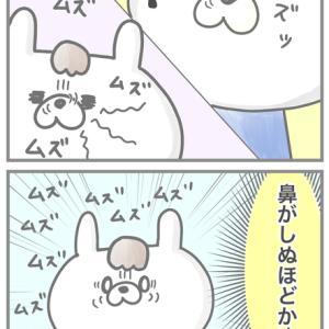 日常漫画:家事トラップ②鼻と洗い物