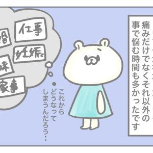 リウマチと妊活①~リウマチでも妊娠・出産はできる!~