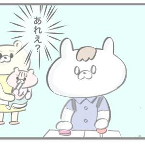 日常漫画:モルカーが欲しい②