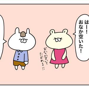 日常漫画:くますの過信