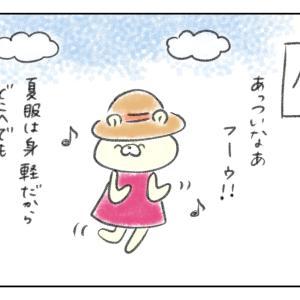 日常漫画:夏のくます