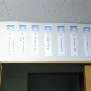 【春期講習募集中!】入試まで残り1年です!