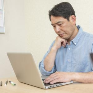 パソコン教室は解約トラブルに注意!もめた場合の対処法