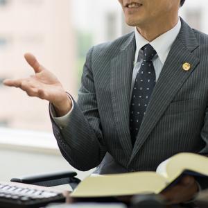 遺産の使い込みへの対処法~使われた預金・財産は返還請求可能