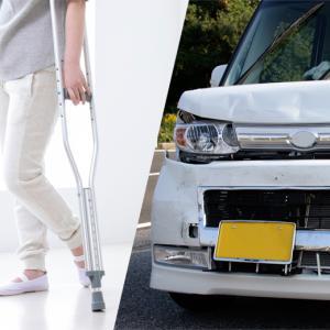 物損事故から人身事故に切り替えたい!切り替え方法と大きなメリット