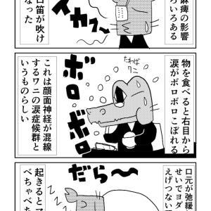 ワニの涙症候群を発症するカニ
