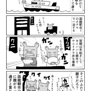 函館朝市でウニイクラ丼大盛りを堪能するカニ