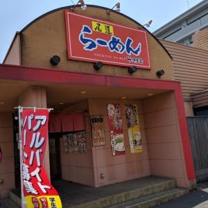 尾道ラーメン 中村家