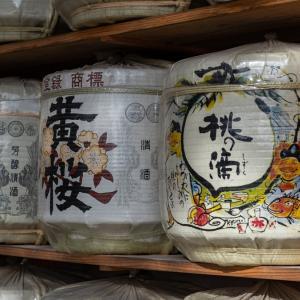 消費が低迷している日本酒の未来は、日本酒の魅力に浸透、裾野を広げていくのが鍵