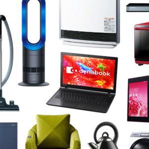 家電製品にみる寿命とは。