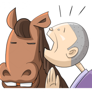 私が思う「馬の耳に念仏」の本当の意味とは・・・・