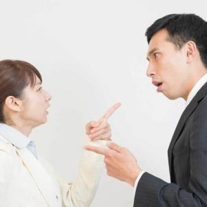 ダメな会話をしてしまう人の特徴