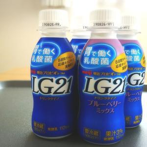 機能性ディスペプシアを改善!?『LG21 ヨーグルト』