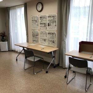 東京都知事選挙不在者投票