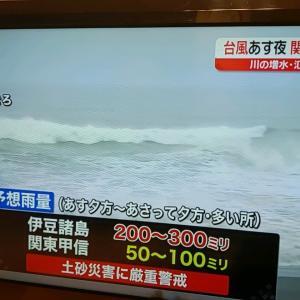 来てます。台風
