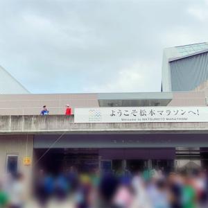 【第3回松本マラソン】スタート編。嵐の予感。