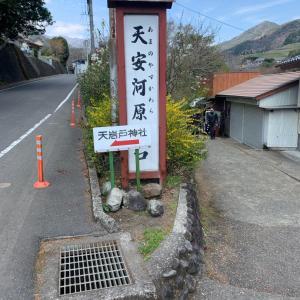 高千穂峡&天岩戸神社