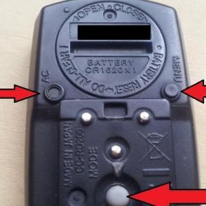 CATEYEサイコンのタイヤ周長を変更する方法【CC-RD200編】
